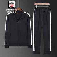 美国苹果 AEMAPE 夹克卫衣套装男2020春夏季新上款韩版时尚运动休闲跑步训练服一套 黑色 XL