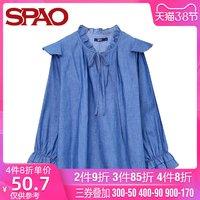 SPAO冬季新款女式休闲荷叶领套头长袖衬衫SPBW749H81