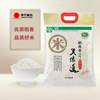 天缘道 粳米 东北大米 稻花香 2号 4KG 五常米 非长粒香 *2件