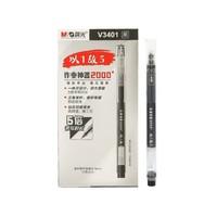 M&G 晨光 AGPV3401 大容量中性笔 12支 *2件