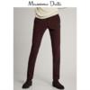 Massimo Dutti 20020606 男士休闲长裤