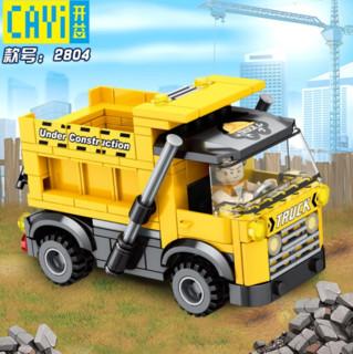 开益 城市工程车模型 168颗