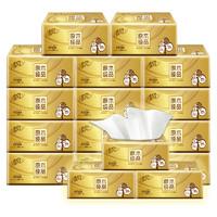 清风 原木纯品金装系列 抽纸 3层120抽*10包(188*136mm)