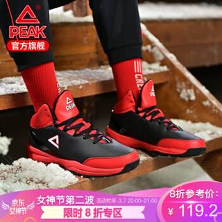 匹克棉鞋篮球鞋男2020冬季新款耐磨防滑加绒保暖高帮休闲运动鞋男 黑色/大红. 41 *3件