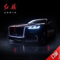 红旗H9 4999元订金 下订购车赢取华为新品旗舰手机