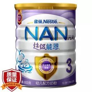 Nestlé 雀巢 超级能恩 婴儿配方奶粉 3段 800g*3瓶