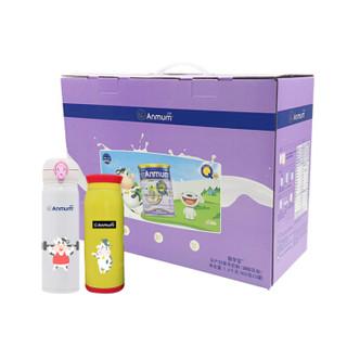 安满 ANMUM 智孕宝孕妇奶粉限量礼盒套装(孕妇奶粉800克*2 限量保温杯*1)
