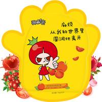 番茄派 韩版温和去角质手膜搓死皮型2片/袋 *3件