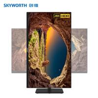 Skyworth 创维 27U1 27英寸 IPS显示器(4K、112%sRGB)