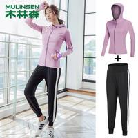 木林森(MULINSEN)瑜伽服套装女户外健身房健身服