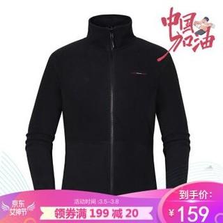 诺诗兰秋冬户外男式运动防风保暖抓绒外套 GF085X03 纯黑色 L *2件