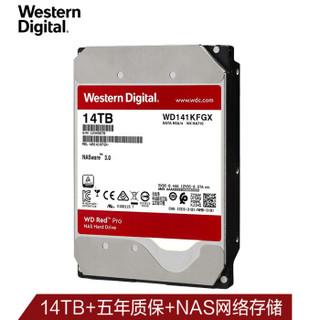 西部数据(WD)红盘Pro 14TB 网络储存硬盘(NAS硬盘/SATA6Gb/s/512M缓存/WD141KFGX)