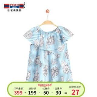 铅笔俱乐部 童装 2020夏装新款女童短袖衬衫 *5件