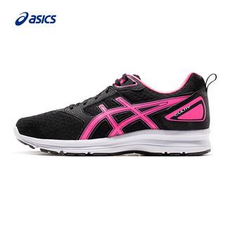 ASICS亚瑟士春款缓震保护跑步鞋CULTIV 女子轻量透气运动鞋