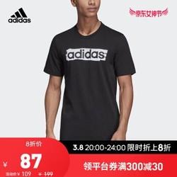 阿迪达斯官网adidas E LIN BRUSH T男装运动型格短袖T恤DV3046 如图 XL