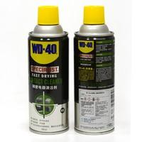 WD-40 精密电器清洁剂360ml+小蓝瓶40ml switch手柄漂移清洁套装