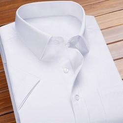 Obutlthen 欧比森 c8218 男士衬衫