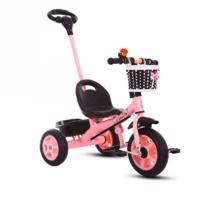 腾飞 儿童脚踏三轮车