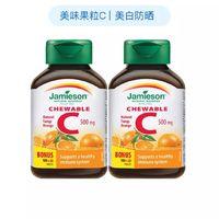 Jamieson健美生 维生素C咀嚼片 橙味 120片/瓶*2瓶
