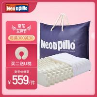 NeoDpillo by Dunlopillo 特原厂 特拉雷按摩枕60-40-10-12cm预售7天 *3件