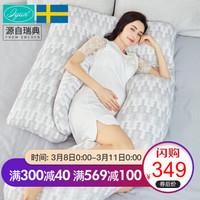 爱孕孕妇枕头孕抱枕 *2件