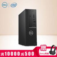 戴尔(DELL)Precision T3430升级版T3431 塔式图形工作站台式电脑主机I7-9700/32G/512G固态+2T/P1000 4G