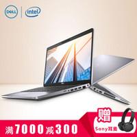 戴尔(DELL)Precision3541 15.6英寸移动图形工作站笔记本I7-9750H/8G/512G固态+2T/P620 4G/100%sRGB/雷电3