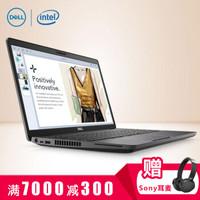 戴尔(DELL)Precision3541 15.6英寸移动图形工作站笔记本I7-9750H/8G/256G固态+1T/P620 4G/100%sRGB雷电3