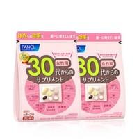 FANCL 芳珂 30-39岁女性八合一综合营养素 15版 30袋 *2件
