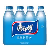29日0点:康师傅 包装饮用水 550ml*12瓶