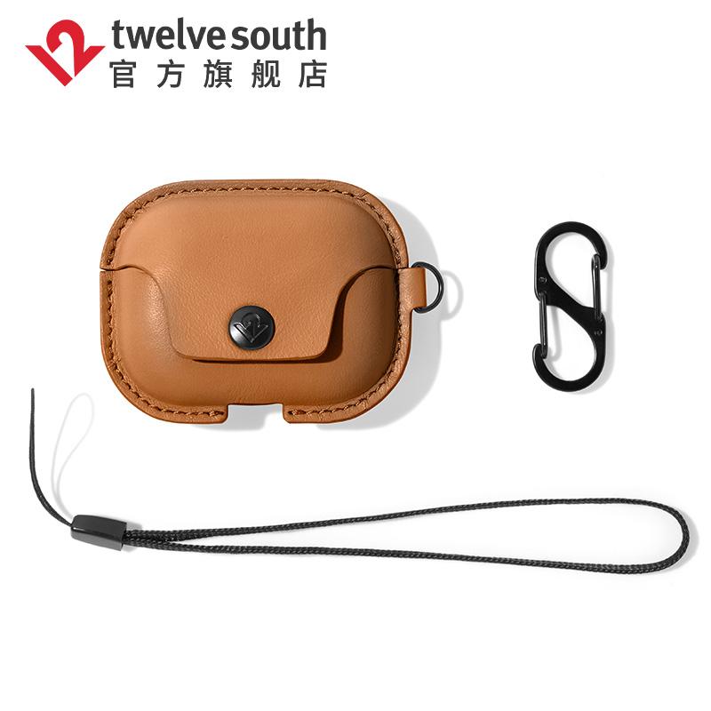twelve south AirSnap Pro For AirPods Pro AirSnap苹果AirpodsPro无线蓝牙耳机牛皮防丢保护套 咖啡色