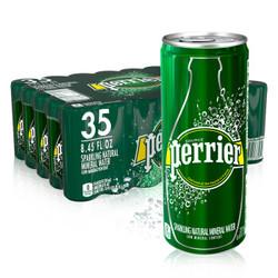 Perrier 巴黎水 原味气泡水 天然矿泉水 250ml*35罐 *3件
