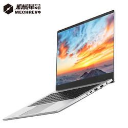 MECHREVO 机械革命 S1 Pro 2020款 14英寸笔记本电脑 (i5-10210U、8G、256G、MX250)