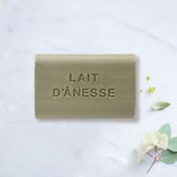 法国原产FOUFOUR摩洛哥坚果油马赛皂香皂保湿洗脸皂洁面皂 100g