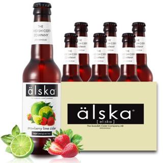 英国艾斯卡Alska西打酒草莓青柠味水果啤酒进口啤酒果啤330ml*6瓶装