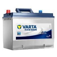 VARTA 瓦尔塔 蓝标 80D26R 汽车蓄电池