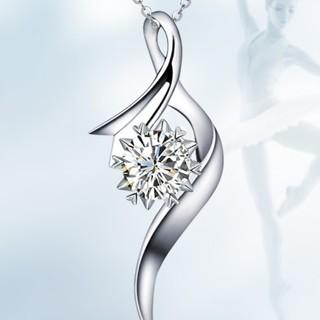 鸣钻国际  zsdz002 女款钻石白金吊坠