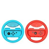 BASEUS 倍思 GS03 SW方向盘手柄 两只装 红色+蓝色