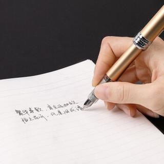 PLATINUM 白金 PGB-1000 钢笔  F尖 0.38mm 橙色