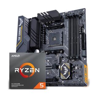 ASUS 华硕 Prime B450M-K 主板 B450M-K+ AMD 锐龙R5-3500X 板U套装