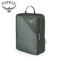 OSPREY UL DOUBLE SIDED CUBE 超轻双层衣物整理袋