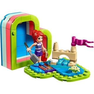LEGO 乐高 Friends好朋友系列 41388 米娅的夏日藏宝盒