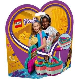 LEGO 乐高 Friends好朋友系列 41384 安德里亚的夏日藏宝盒
