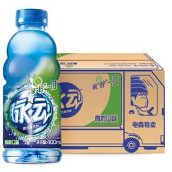 脉动 青柠口味 400ml*15瓶 整箱装 迷你便携小瓶维C果汁水低糖维生素运动功能饮料 补充VC *4件