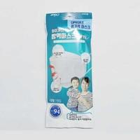 順豐包郵--韓國KF94 抗疫口罩 藍色大號5片裝*2