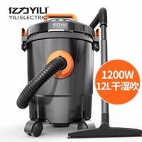 YILI  億力 6263-12L 桶式吸塵機 實惠版