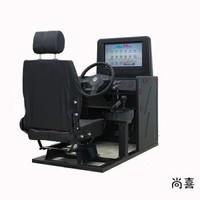 LISM Z30 模擬駕駛器 練車神器 駕校專用機