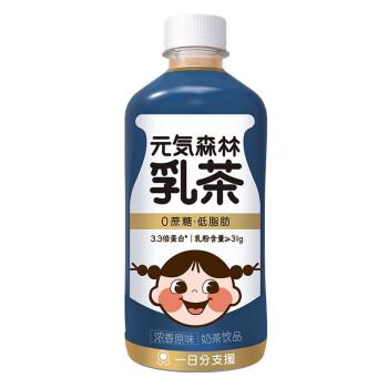 元気森林 元气森林无蔗糖低脂肪乳茶奶茶饮料 浓香原味 450ml*12瓶 整箱