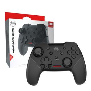 良值(IINE)适用任天堂Switch/Lite Pro无线蓝牙游戏手柄 游戏机控制器 NS配件 经典一代(无NFC)-L126
