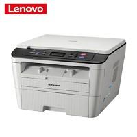 Lenovo 联想 M7405D 黑白激光一体机